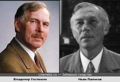 Владимир Гостюхин и Иван Лапиков