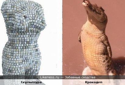 Скульптура из клавиатурных кнопок и кожа крокодила