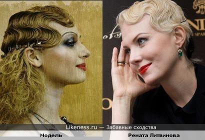 """Модель (проект """"а ля Вера Холодная"""") и Рената Литвинова"""