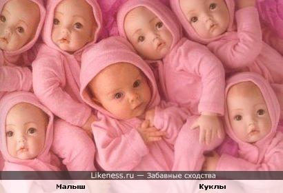 Малыши - Куклёныши