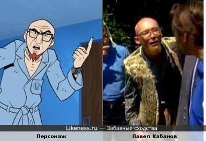"Персонаж (""Братья Вентура"") и Павел Кабанов (33 квадратных метра. Маньяк у обочины)"