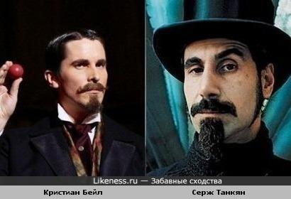 "Кристиан Бейл в х/ф ""Престиж"" и певец Серж Танкян"