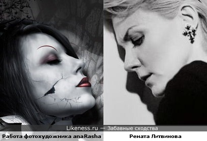 Рената Литвинова на работе фотохудожника anaRasha