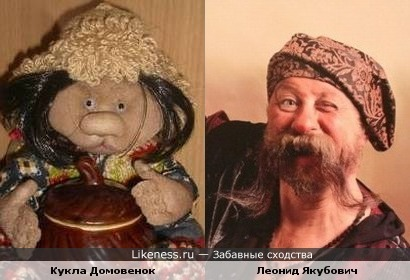 К сожалению, не нашла Якубовича в костюме мукомола