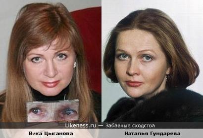 Вика Цыганова и Наталья Гундарева