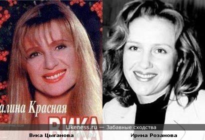 Вика Цыганова и Ирина Розанова
