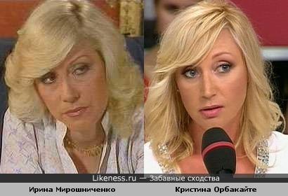 Ирина Мирошниченко и Кристина Орбакайте