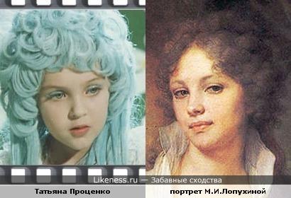 Мальвина напомнила портрет М.И.Лопухиной работы В. Боровиковского
