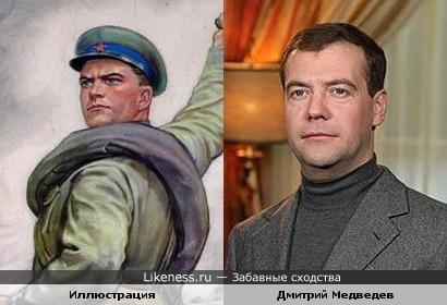 Персонаж с иллюстрации напоминает Дмитрия Медведева