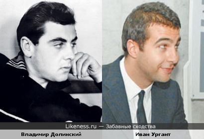 Владимир Долинский и Иван Ургант