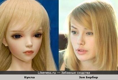 Кукла авторской работы и Зоя Бербер