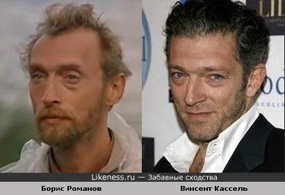 Борис Романов и Винсент Кассель