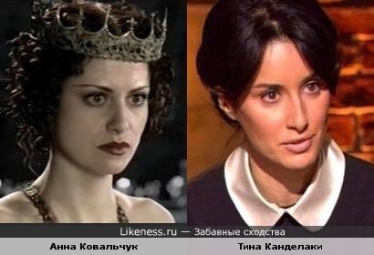 Анна Ковальчук и Тина Канделаки