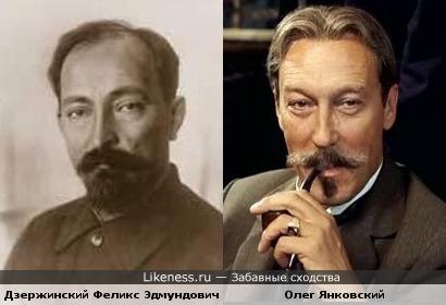 Дзержинский и Янковский