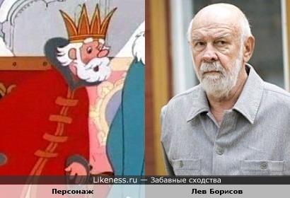 "Персонаж м/ф ""Конек-горбунок"" напомнил Льва Борисова"