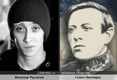 Велимир Русаков напоминает Симона Петлюру