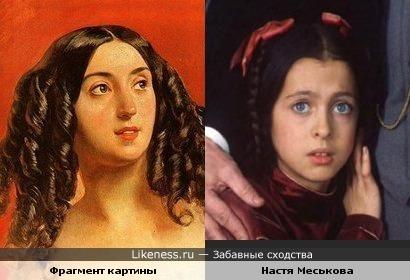 """Настя Меськова (""""Маленькая принцесса"""") сошла с картины К. Брюллова"""