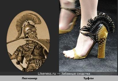 Римский легионер и туфли от Prada