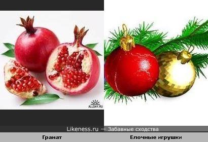 Плод граната напоминает шар на елку