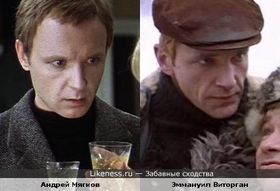 """""""Ирония судьбы"""" или """"Чародеи"""""""