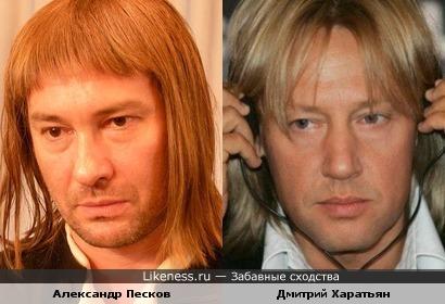 Александр Песков и Дмитрий Харатьян