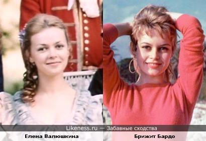 Елена Валюшкина и Брижит Бардо