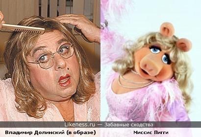 Миссис Пигги