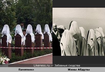 """""""Зарина, Джамиля, Гюзель, Зухра, Лейла, Зульфия, Гюльчатай!!!"""""""
