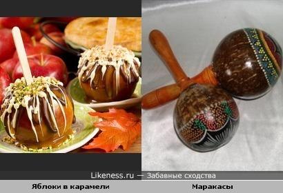 Яблоки в карамели напоминают маракасы