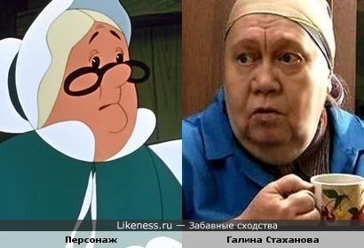 "Персонаж м/ф ""Петя и Красная Шапочка"" и Галина Стаханова"