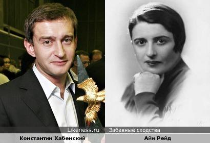 Константин Хабенский и Айн Рейд