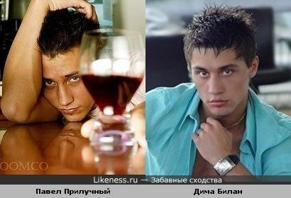 Павел Прилучный и Дима Билан