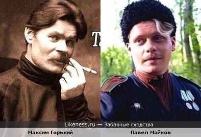 Максим Горький и Павел Майков