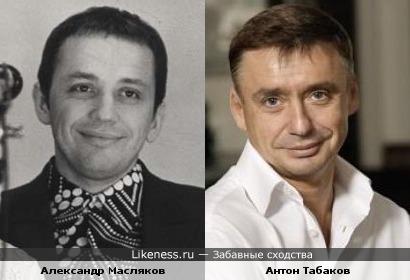 Александр Масляков и Антон Табаков