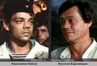 Константин Райкин и Николай Караченцов