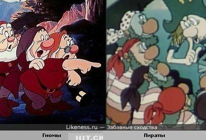 """Пираты из м/ф """"Как казаки невест выручали"""" (1973) напоминают гномов из м/ф Белоснежка и семь гномов (1937)"""