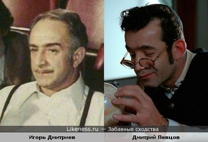 Дмитрий Певцов на этом фото напомнил Игоря Дмитриева