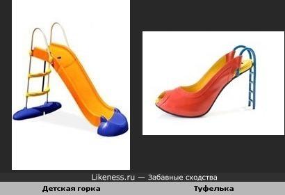 Гулял как-то дизайнер обуви на детской площадке...
