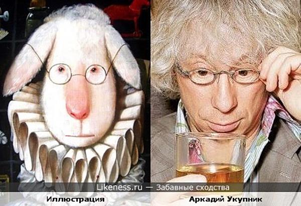 """Иллюстрация """"Алисы в Зазеркалье"""" напоминпет Укупника"""