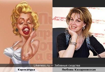 Карикатура на Мэрилин напомнила Любовь Казарновскую