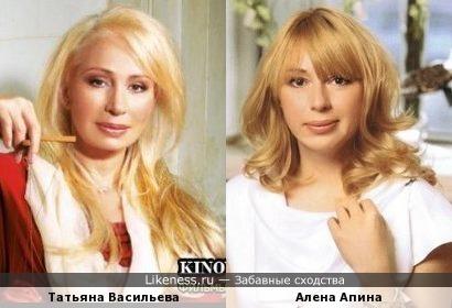 Татьяна Васильева и Алена Апина