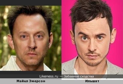 Майкл Эмерсон и Ильшат