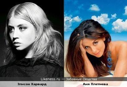 """Элисон Харвард из шоу """"Топ модель по-америкаснки"""" похожа на Аню Плетневу"""