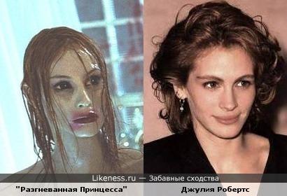 """Призрак """"Разгневанная Принцесса"""" из фильма """"13 привидений"""" похожа на Джулию Роьертс"""