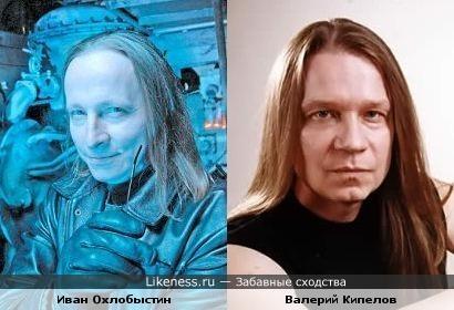 Валерий Кипелов кажется мне похожим на Ивана Охлобыстина