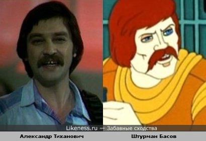 Александр Тиханович похож на штурамана Басова