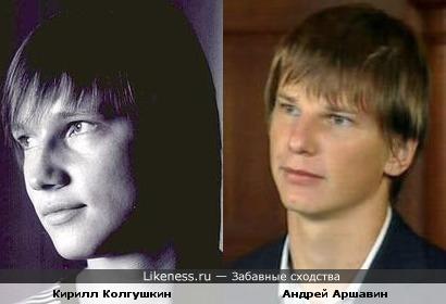 Солист Хай-Фай на этом фото похож на Андрея Аршавина
