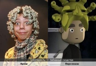"""Певец Крош похож на персонажа из мультфильма """"Люси, дочь дьявола"""""""