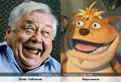 Олег Табаков и персонаж из какого-то мультфильма