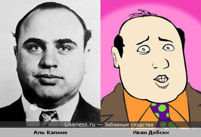 """Аль Капоне похож на персонажа мультфильма """"38 обезьян"""""""